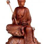 Wood Sculpture, 'Buddha's Journey'