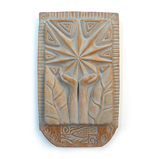 Star Shine Concrete Garden Plaque