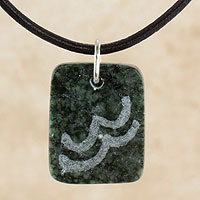 Jade pendant necklace, 'Dark Green Aquarius'