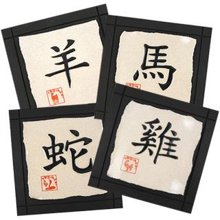 Chinese Zodiac Ceramic Wall Hangings