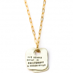 Rumi Quote Necklace by Chocolate and Steel